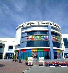 Wellington International School