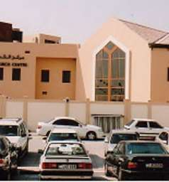Dubai Evangelical Church Centre