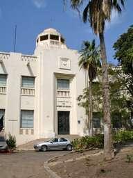 IFAN Museum