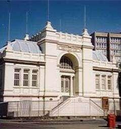 Image & Sound Museum