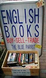 The Blue Parrot Bookshop
