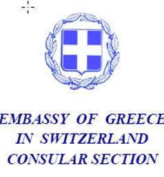 Embassy of Greece in Switzerland