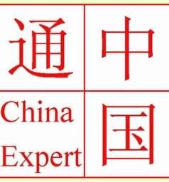 China Expert International Ltd.