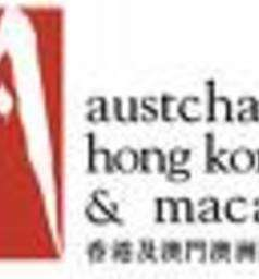 AustCham Hongkong and Macao