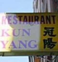 Kun Yang Restaurant
