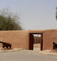 Qasr Al Ahmar (Red Palace, Jahra)