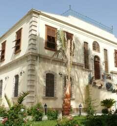 THE EMIR ABDELKADER HOUSE