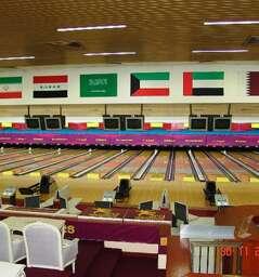 Qatar Bowling Federation