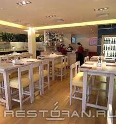 Vapiano Bar