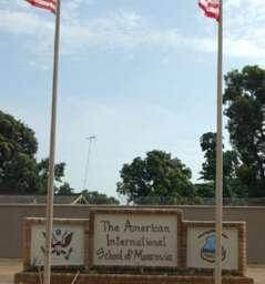 The American International School of Monrovia