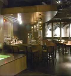 Steel Restaurant and Lounge