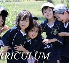 Harrow International School Beijing