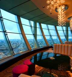 City Space Bar & Lounge  (Swissôtel Krasnye Holmy)