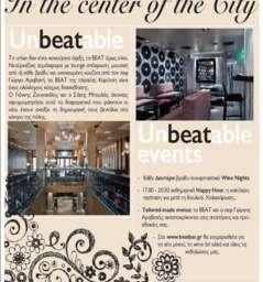 Beat Bar Restaurant
