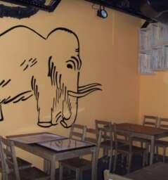 Mamut Pub