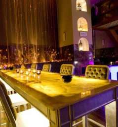Amatista Lounge in Address Hotel Dubai Mall