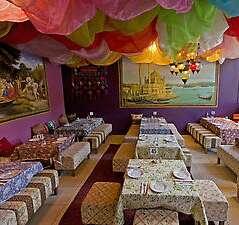 Ahmet's Licenced Turkish Restaurant