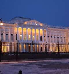 The Russian Museum of Saint Petersburg
