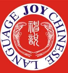 JOY Chinese Language Training Center