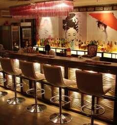 3121 Sushi Bar