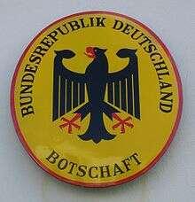 Deutsches Generalkonsulat Marseille