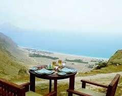 Six Senses Resort / Zighy Bay / Oman