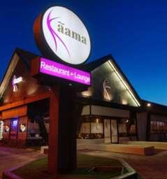 Kaama Lounge