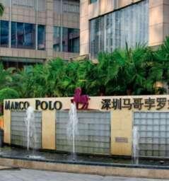 Le Cru Lounge @ Marco Polo Hotel