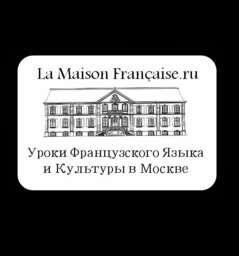La Maison Française.ru