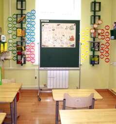 Infant School (British International School)