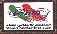 Italian Restaurant Ciao