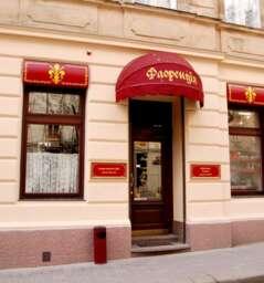 Florencia Restaurant