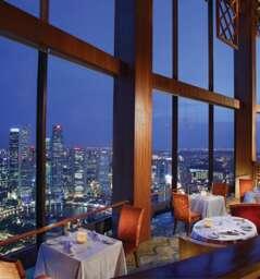 EQUINOX restaurant, 70th floor , swissotel,city hall