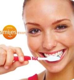 Jsmiles Dental