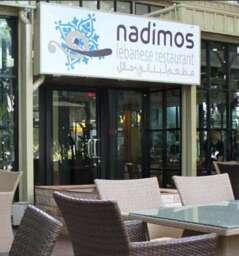 Nadimos Lebanese Restaurant