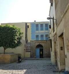 Beit El Harawi - Azhar