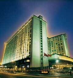 China Hotel A Marriott Hotel