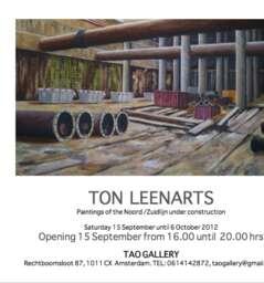 TAO Gallery