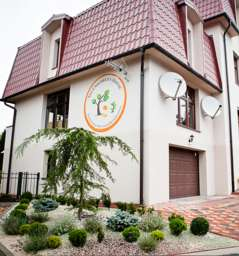 The Children's House - International Montessori Kindergarten