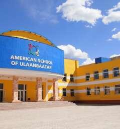 American School of Ulaanbaatar