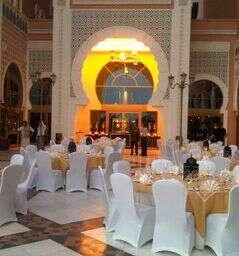 The Majlis Terrace