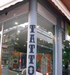 jammink tattoo studio