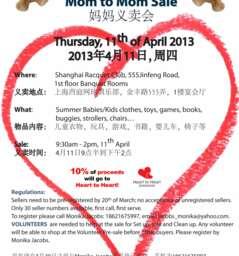 "Shanghai Racquet Club ""Mom to Mom Sale"" (see flyer)"