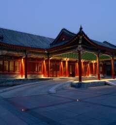 Ãman at Summer Palace
