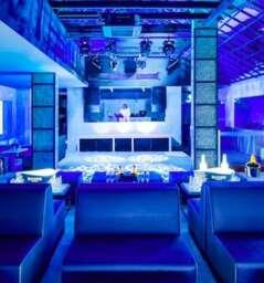 Chameleon Lounge Club