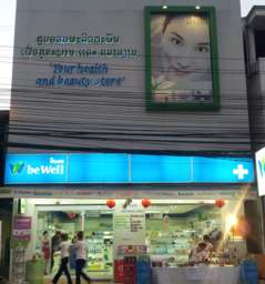 "beWell Pharmacy ""Your health & Beauty Store"""