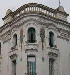The modern city of Tunis