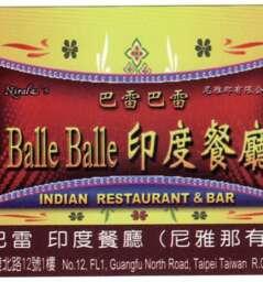Balle Balle Indian Restaurant & Bar