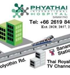 PHYATHAI 2 INTERNATIONAL HOSPITAL (BTS Sanam Pao)