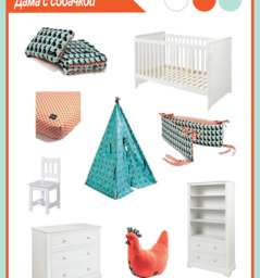 Kids furniture, textile and decor